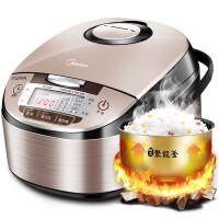 美的( Midea )MB-WFS4029 电饭煲热卖 (4L 电脑版 24小时预约 )