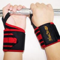 护腕绷带绑带运动手腕扭伤助力带健身手套男女训练举重护腕