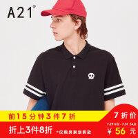 A21夏季新品舒适透气男装polo衫 黑色条纹拼色袖口polo男青年短袖