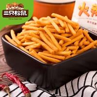 【三只松鼠_火辣脆105g】休闲零食膨化小吃麻辣烫童年食品