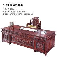 实木办公桌大班台具书柜组合老板桌中式书桌仿古写字台 否