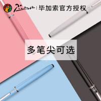 毕加索钢笔916正品小学生用书法钢笔美工笔弯头刻字成人礼盒装