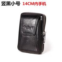 穿皮带男士牛皮手机腰包 4.7-5.5-6寸皮套苹果迷你包头层韩版