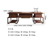 坤载堂新中式办公桌大班台实木老板桌禅意书桌总裁办公室家具定制 否
