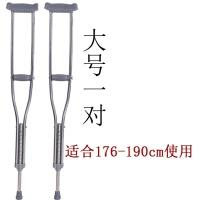 拐杖 拐杖双拐腋下拐�E手杖仗高度可调老年人捌杖老人拐棍防滑 CX
