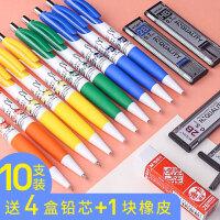 晨光自动铅笔0.7小学生按动式卡套可爱活动铅笔0.5学生用写不断米菲免削可换笔芯批发