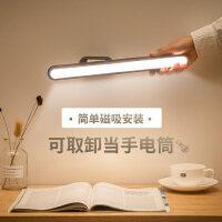 LED小夜灯可充电宿舍寝室床上卧室床头粘贴悬挂式墙壁灯无线台灯