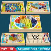 跳棋飞行棋五子棋斗兽棋桌面游戏多功能棋儿童学生益智类木制玩具