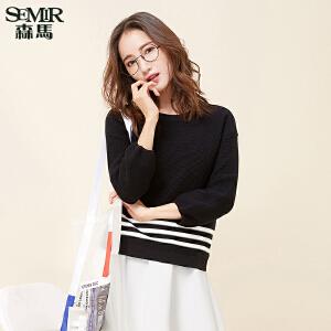 森马针织衫 2017春装新款 女士圆领条纹短裙时尚两件套韩版潮套装
