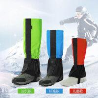 户外徒步沙漠防沙脚套 新款女透气滑雪脚套鞋套 户外登山防水透气男雪套