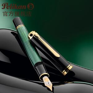 Pelikan百利金钢笔 帝王系列M800 商办公*钢笔18K金双色笔尖墨水笔顺丰包邮