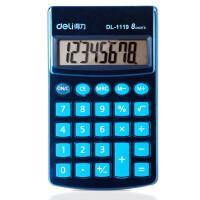 得力1119A 计算器大屏幕纽扣电池计算机 便携商务带皮套 橡胶按键