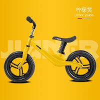 儿童平衡车无脚踏2-3-6岁宝宝溜溜车双轮小孩滑行学步滑步车