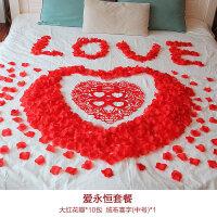 表白房间布置情人节玫瑰花瓣求婚布置表白生日装饰制造浪漫房间仿真撒花瓣