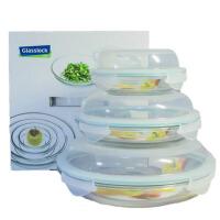 三光云彩 钢化玻璃保鲜盒 密封盘子礼盒三件套装密封玻璃碗带盖保鲜盒收纳饭盒碗GL101-3