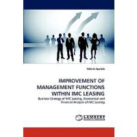 【预订】Improvement of Management Functions Within IMC Leasing