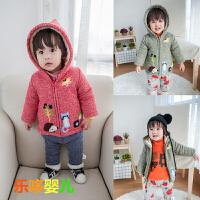 卡通加绒拉链衫婴儿上衣冬季外套加绒保暖新生儿0-1岁连帽外出服