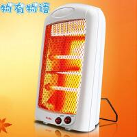 物有物语 取暖器 迷你小太阳浴室电暖器家用小型暖气办公室烤火炉省电暖风机标配白色即开即热电热器