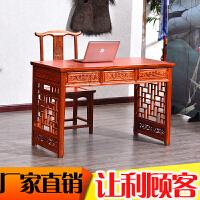 书桌实木办公桌椅榆木中式书房电脑办仿古画案书法桌中医馆诊桌 否