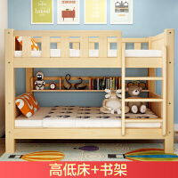 全实木双层上下床高低床床母子床芬兰松木床 1500mm*2000mm 更多组合形式