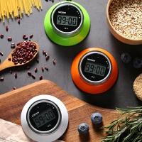 冰箱贴计时器 不怕忘了时间 厨房定时器计时器烘焙旋转冰箱贴磁铁写作业