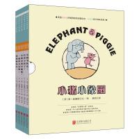 小�i小象�p�Z�L本系列(全5�裕�