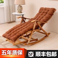 躺椅竹摇摇椅折叠椅子家用午睡椅凉椅老人午休实木靠背逍遥椅