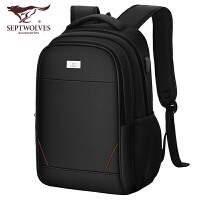 七匹狼双肩包男士电脑背包2020年新款时尚潮流女高中初中学生书包