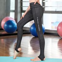 蜜桃臀健身裤提臀高腰速干瑜伽裤女弹力紧身运动裤女外穿薄款夏季