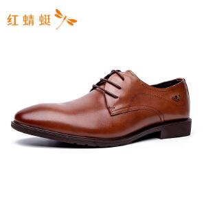 【专柜正品】红蜻蜓新款男士真皮系带商务正装皮鞋男鞋