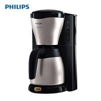 飞利浦(PHILIPS)咖啡机 家用滴漏式美式咖啡壶 不锈钢保温 HD7546/20