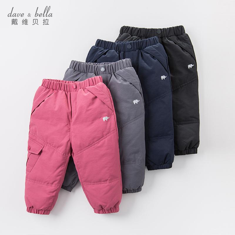 戴维贝拉冬季男女童羽绒裤 宝宝加厚保暖羽绒裤DB6434 多色可选 松紧收口 防风保暖 修身裤型
