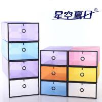 星空夏日 鞋柜式透明鞋盒 塑料水晶收纳盒 白色黑框 小号儿童款