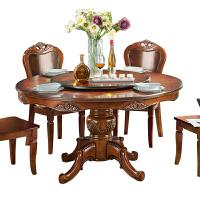 欧式餐桌人家用圆形餐台饭桌带转盘美式实木餐桌椅组合