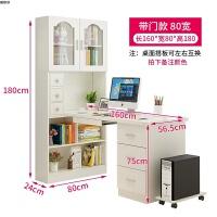 书桌实木简约用学生书桌转角电脑桌台式书柜书桌书架组合经济型