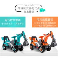 儿童电动可坐可骑挖掘机玩具车宝宝大号学步男孩滑行工程车挖土机