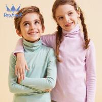 【5折价:43元】水孩儿童装儿童高领打底衫男女同款打底衫亲子打底衫