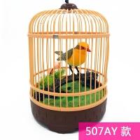 声控仿真小鸟儿童玩具电动感应会叫的鹦鹉假双鸟带鸟笼摆件