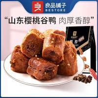 满减【良品铺子烧烤鸭脖子154gx1袋】肉类卤味休闲熟食小包装麻辣零食小吃