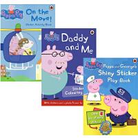 小猪佩奇趣味贴纸游戏书 Peppa Pig 英文原版 绘本全套12本 Happy Holiday 粉红猪小妹