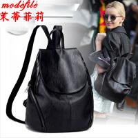 茉蒂菲莉 双肩包女 2020新款潮韩版简约时尚百搭包包大容量书包软皮休闲背包