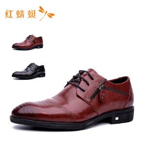 红蜻蜓圆头系带时尚百搭商务低跟男休闲皮鞋