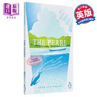 [英文原版]The Pearl (Penguin Modern Classics)