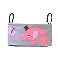 婴儿外出奶瓶收纳袋童车挂篮宝宝尿布杂物置物妈咪收纳包 挂袋(粉色大象,无湿巾盒)