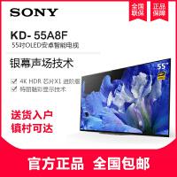 索尼(SONY)KD-55A8F 55英寸 OLED 4K HDR安卓7.0智能电视