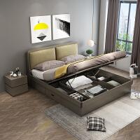 北欧床现代简约榻榻米床1.8米双人床1.5米床主卧高箱床储物床婚床 +20cm乳胶床垫 1800mm*2000mm 组装