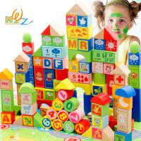 【限时抢】木丸子儿童玩具积木100粒数字字母学习认知多功能木制积木