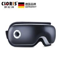 德国凯伦诗(CLORIS)眼部按摩仪眼部按摩器护眼仪热敷+振动眼保仪去除黑眼圈眼睛按摩仪 节日礼物
