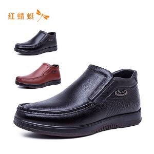 【专柜正品】红蜻蜓圆头纯色低跟时尚套脚男休闲皮鞋