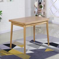 小户型实木折叠餐桌椅组合北欧日式简约可伸缩原木色家用饭桌橡木